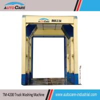 Best High Pressure Jec Mines Truck Washing Machine for Sales to Australia wholesale