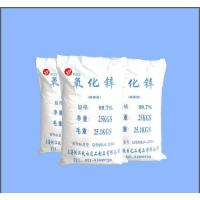 Buy cheap Zinc Oxide 99.7% from wholesalers