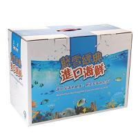 Buy cheap Seafood Packing Paper Box High Durability CMYK Color Printing Square Shape from wholesalers