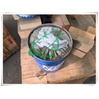 Best High Temperature Refractory Fire Clay Mortar,Insulation mortars wholesale