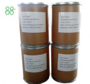 Best Ethiprole 94% TC Agricultural Insecticides Powder Cas 181587 01 9 wholesale