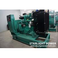 Best High Quality Cummins 45kw Water-cooled Diesel Generators Approved by CE and ISO wholesale