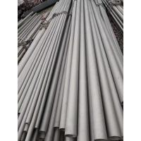 China S32100 Polished Stainless Steel Pipe Tube Astm Aisi 321 For Industry Construction on sale