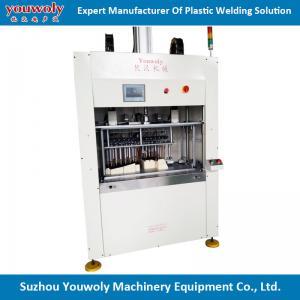 Best Plastic Ultrasonic Welding Machine for Cylinder Bottom Ultrasonic Welding Application heat staking machine wholesale