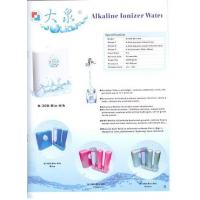 Buy cheap Ceramic water filters-N-308-Bio-Alk from wholesalers