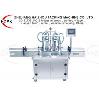 Best 50-500 Ml Automated Filling Machine Food Grade 304 Stainless Steel Material wholesale