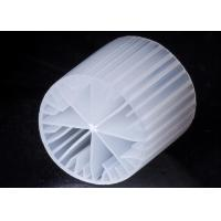 Best White Color MBBR Filter Media Virgin HDPE Material 15*15mm Size Bio Media For Fish Pond wholesale