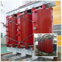 Best Dry Cast Resin Transformers 20kV - 100kVA Low Voltage Two Winding wholesale