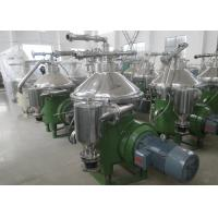 Best PLC Control Disk Bowl Centrifuge , Centrifugal Oil Separator For Fish Meal wholesale