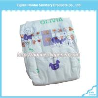 Cheap Alibaba New Products Breathable PE Film Recycling Diapers for sale