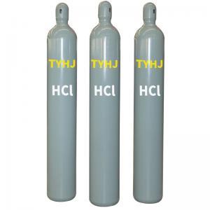 Best 99.999% 5N HCL Industrial Gases Hydrogen Chloride Liquid Hydrochloric Gas wholesale