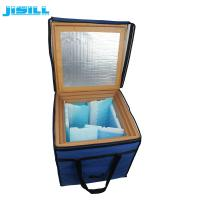 Best Low Temperature Medical Cool Box VPU Material With Vips And Ice Brick Inside wholesale
