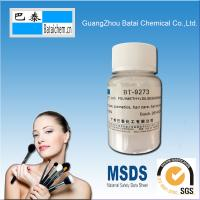 Buy cheap BT-9273 Cosmetic Care Polymethylsilsesquioxane Powder 99.9% Purity from wholesalers