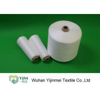 Best 100 Percent Polyester Ring Spinning  Yarn 40/2 Counts Yarn wholesale