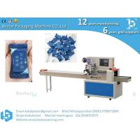 Best New design full automatic Compressed facial mask rotary packing machine wholesale