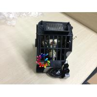 Best Projection TV lamp 915P061010/150W for Mitsubishi WD57733/Mitsubishi WD57734/ WD57833 wholesale