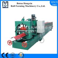 Best Aluminum Ridge Cap Roll Forming Machine , Reliable Roll Forming Equipment wholesale