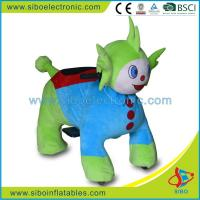 Best Sibo Plush Riding Motorized Animals Animal Riding Toy For Shopping wholesale