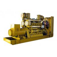 Best 1000kw diesel generator set   three phase water cooling  with ISO CE   factory price wholesale