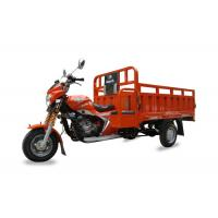 China Air Cooled Gasoline Three Wheel Cargo Motorcycle , Chinese Tricycle Motorcycle on sale