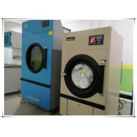 Best 35kg Industrial Washing Machine / Commercial Laundry Washer CE Approved wholesale