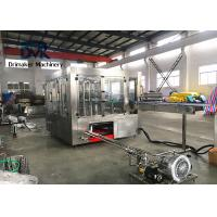 China Small Sized Glass Bottle Packaging Machine  Yellow Wine Rice Wine Production Line on sale