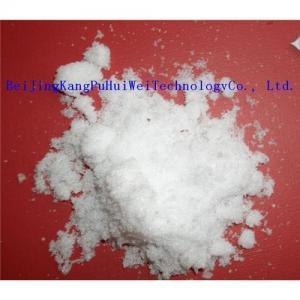 Best Sodium acetate wholesale