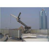Buy cheap Rail Mounted Window Cleaning Platform Gondola with Capacity 200 - 300 kg product