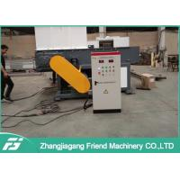 China CE Single Screw Plastic Crusher Shredder Machine Recycling Waste Plastic on sale