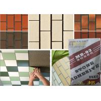 China Waterproof Ceramic Wall Tile Adhesive , Eco Friendly Floor Tiles Adhesive on sale