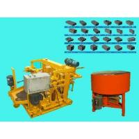 Best Small Automatic Cement Moving Hollow Block Machine wholesale