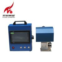 China Dot Matrix Working Pin Industrial Marking Equipment With ThorX6 Software on sale