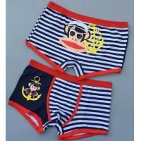 China Men's cotton underwear, pants are big yards, high elastic cotton breathable sweatpantsyed, on sale