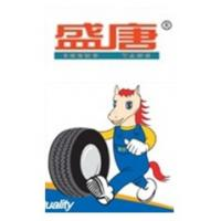 China Gaotang Xinglu-Bendak Tyre Retread Co., Ltd. logo