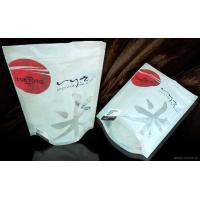Best Side-Seal Stand up Foil Bag Packaging Durable with Zipper for Rice wholesale