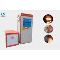 Best IGBT Steel Pipe Steel Bar Induction Heating Machine For Quenching / Hardening wholesale