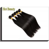 Buy cheap Grade 7A Virgin Hair Extensions Silky Straight Human Hair Bundles Healthy Ends Last Long Time product