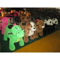 Best Sibo Coin Operated Animal Rides Games Fun At The Amusement Park wholesale