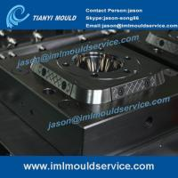 China thin-walled injection mould plastic provider,two cavites thin walls plastic cup injection on sale