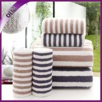 China 100% cotton yarn dyed stripe terry bath towel on sale