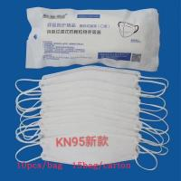 China N95 KN95 Factory direct sales Durable Medical surgical face mask with CE&FDA certificate  FFP2 FFP3 on sale