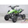 Buy cheap 49CC Mini ATV Quad Bike for Kids (QW-MATV-01C) from wholesalers