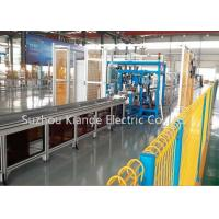 Best Automatic Bus Bar Assembly Machine Bus Bar Trunking System Riveting Machine wholesale