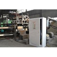 Best Customized Waste Paper Egg Tray Production Line , Paper Pulp Molding Machine wholesale