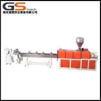 Dual / Two / Double Screw Extruder With EVA PET Pigment Color Masterbatch