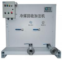 Best Industrial Refrigeration&Commercial_WFL36 wholesale