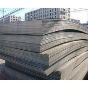 Buy cheap SS400 Q345B Q235B Steel Plate & Sheet from wholesalers