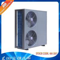 Best CE Environmental Swimming Pool Heat Pump With R410A Refrigerant wholesale