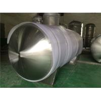Best Stainless Steel Gas Storage Tanks And Pressure Vessels For Automotive Industry Horizontal wholesale
