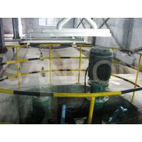 Best AAC production line 6m³ Agitator AAC Mixer machine of waste water pool wholesale